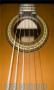 Скачать Gitar Akort