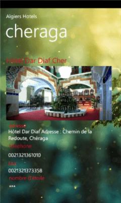 Algiers Hotel 1.0.0.0