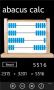 Скачать Abacus