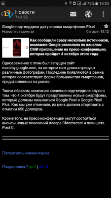 DimonVideo.ru клиент DVOffline 2.05