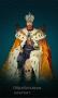 Скачать Цари и императоры России