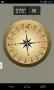 Скачать Точный компас