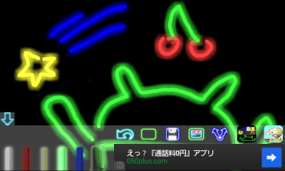 Drawing neon 1.16