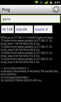 Мониторинг серверов 1.0.6