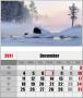 Скачать Calendar-7