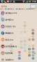 Скачать GO SMS Pro ColorDot Theme
