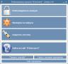 Скачать VKontakte Unlock