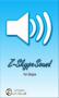 Скачать Z - SkypeSound для Skype