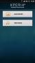 Скачать Xperia Football Downloads