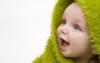 Скачать Звуки для младенцев