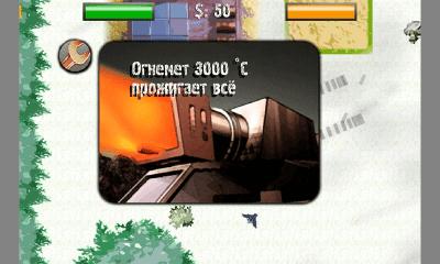 Танки 2070 Tank Planet 1.26.2