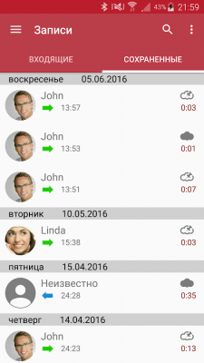 Auto Call Recorder 5.43.11
