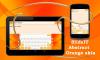 Скачать SlideIT Abstract Orange Skin