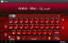 Скачать SlideIT Arabic - MAC Pack