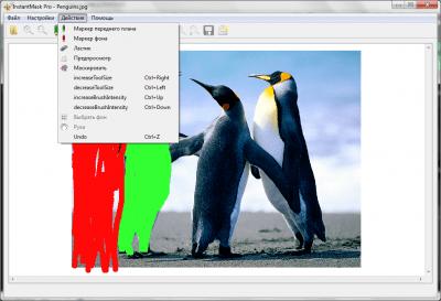 InstantMask Pro 3.0