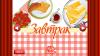 Скачать Завтраки - кулинарные рецепты