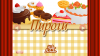 Скачать Пироги - кулинария, рецепты
