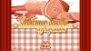 Скачать Мясные блюда из баранины