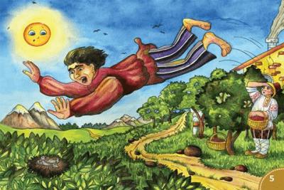 Сказка Цыган и Великан 1.0