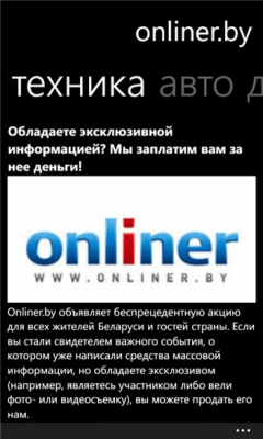 onliner.by 1.0.0.0