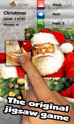 Рождественская головоломка 7.1