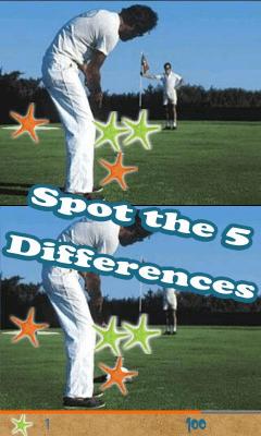 Найти разницу 7.7