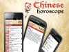Скачать Chinese Horoscope