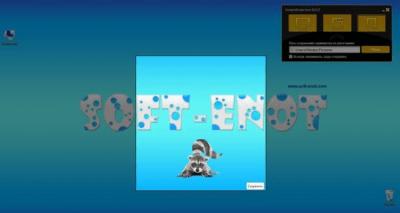 ScreenShoter from ENOT 1.2.1