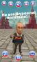 Скачать Путин: Живые Обои
