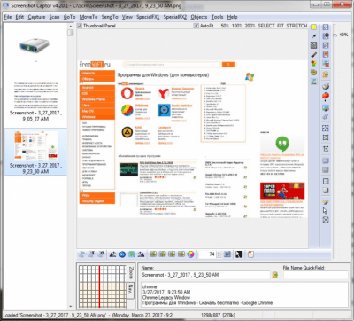 Screenshot Captor Portable 4.29.0
