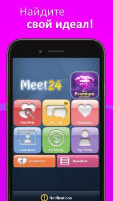 Meet24 1.7.61