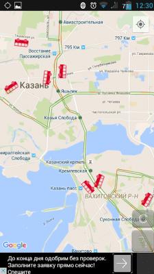 Траспортная Карта Татарстана 1.9.2