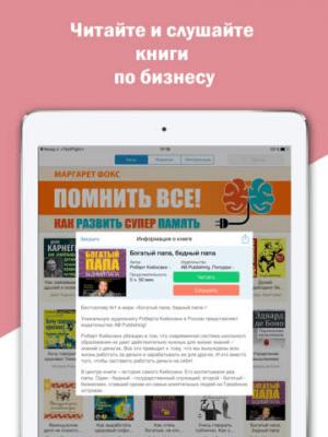 Бизнес литература 3.3.01