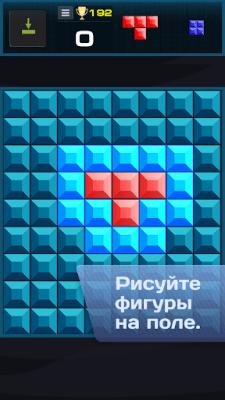 Квадрис (Тетрис блоки)