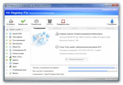 Vit Registry Fix Pro 12.9.2