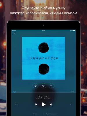 Deezer Music 6.44.0
