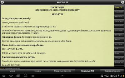 MedAssist 2.9