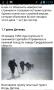 Скачать Тайна перевала Дятлова