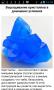 Скачать Выращивание кристаллов