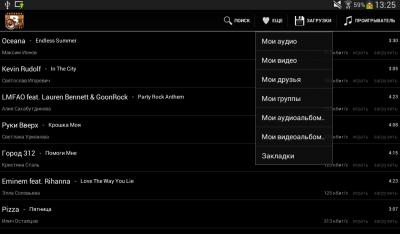 Видео и музыка из ВКонтакте 7.40