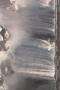 Скачать Ниагарский водопад