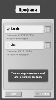 Кардиограф 2.9.8