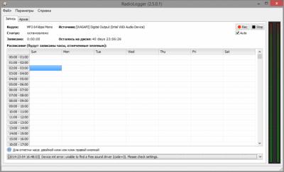 RadioLogger 3.3.0.0