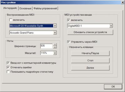 NoteTrainer PRO 4.01