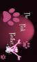Скачать The Pink Panther
