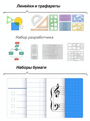Notes HD Free 5.1.8