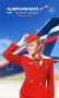 Скачать Aeroflot