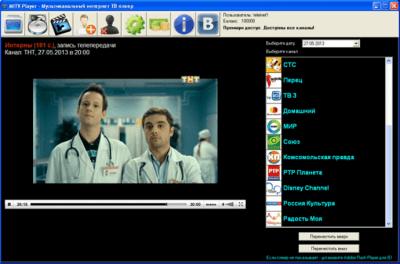 MITV Player 1.1