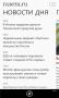 Скачать Газета.Ru