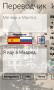 Скачать Испано-Русский